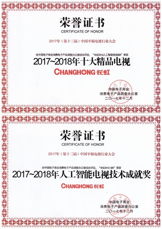 20171220085849645.jpg